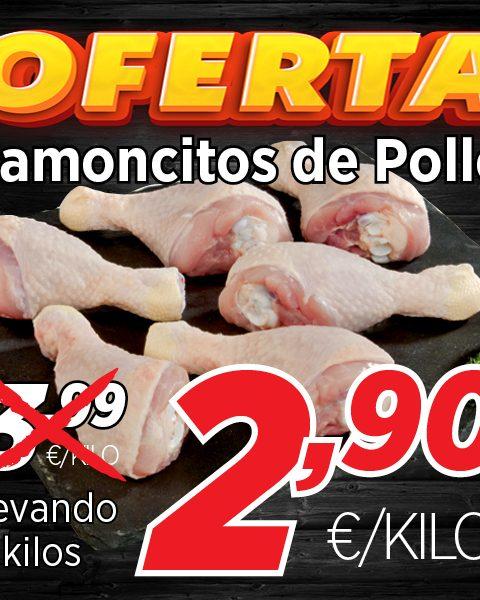 jamoncitos-pollo-oferta-prod